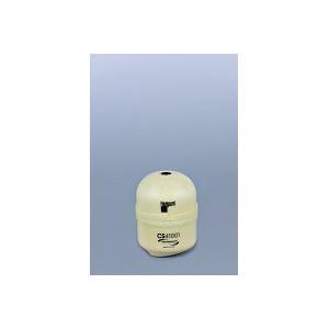 Filtre de dérivation centrifuge pour huile Fleetguard CS41001