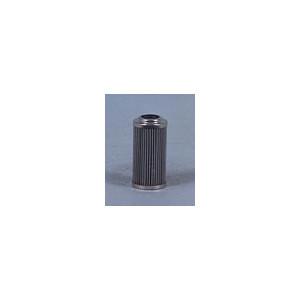 Filtre à hydraulique Fleetguard HF7956