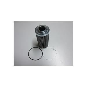 Filtre à hydraulique Fleetguard HF29074